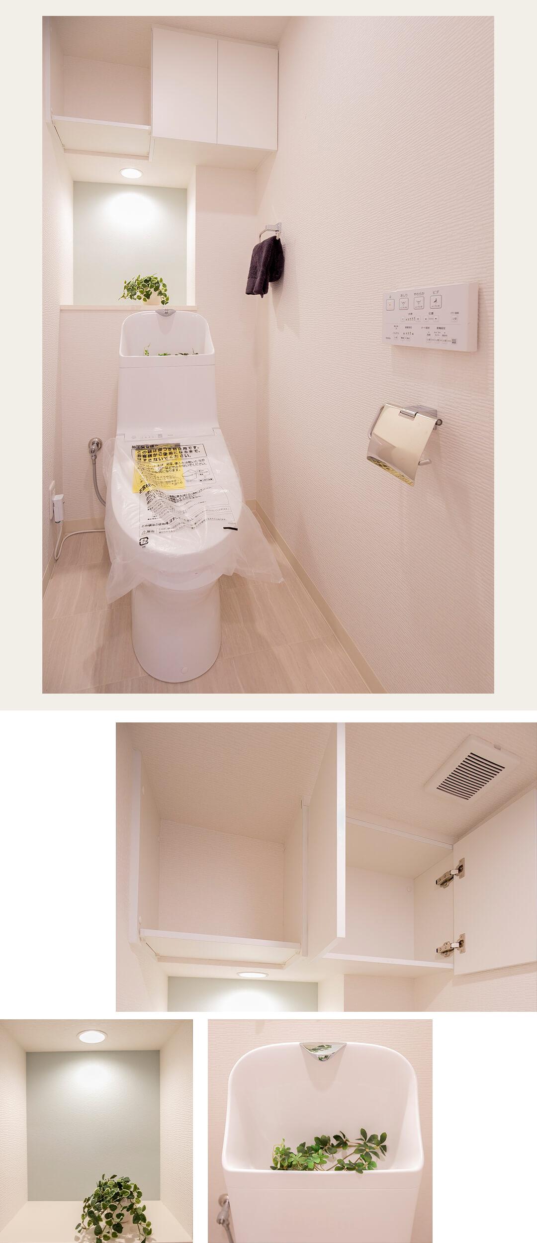 ウィライブ中野富士見町のトイレ