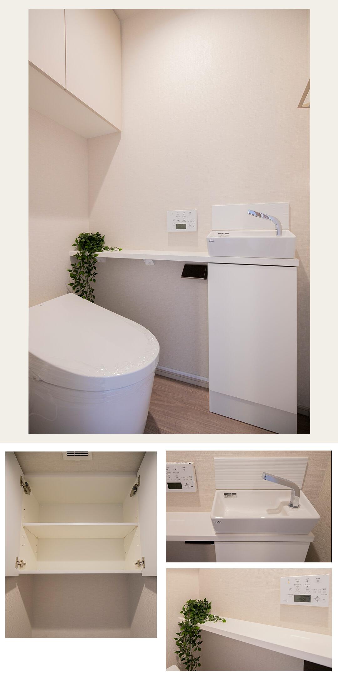 ガーラ・レジデンス三鷹シャインパークスのトイレ