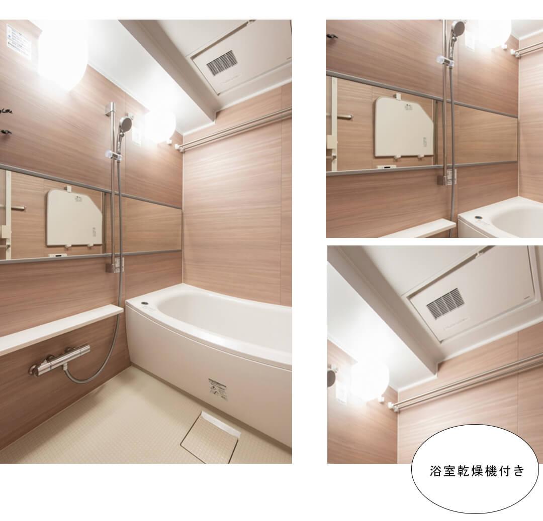 東十条ダイヤモンドマンションの浴室