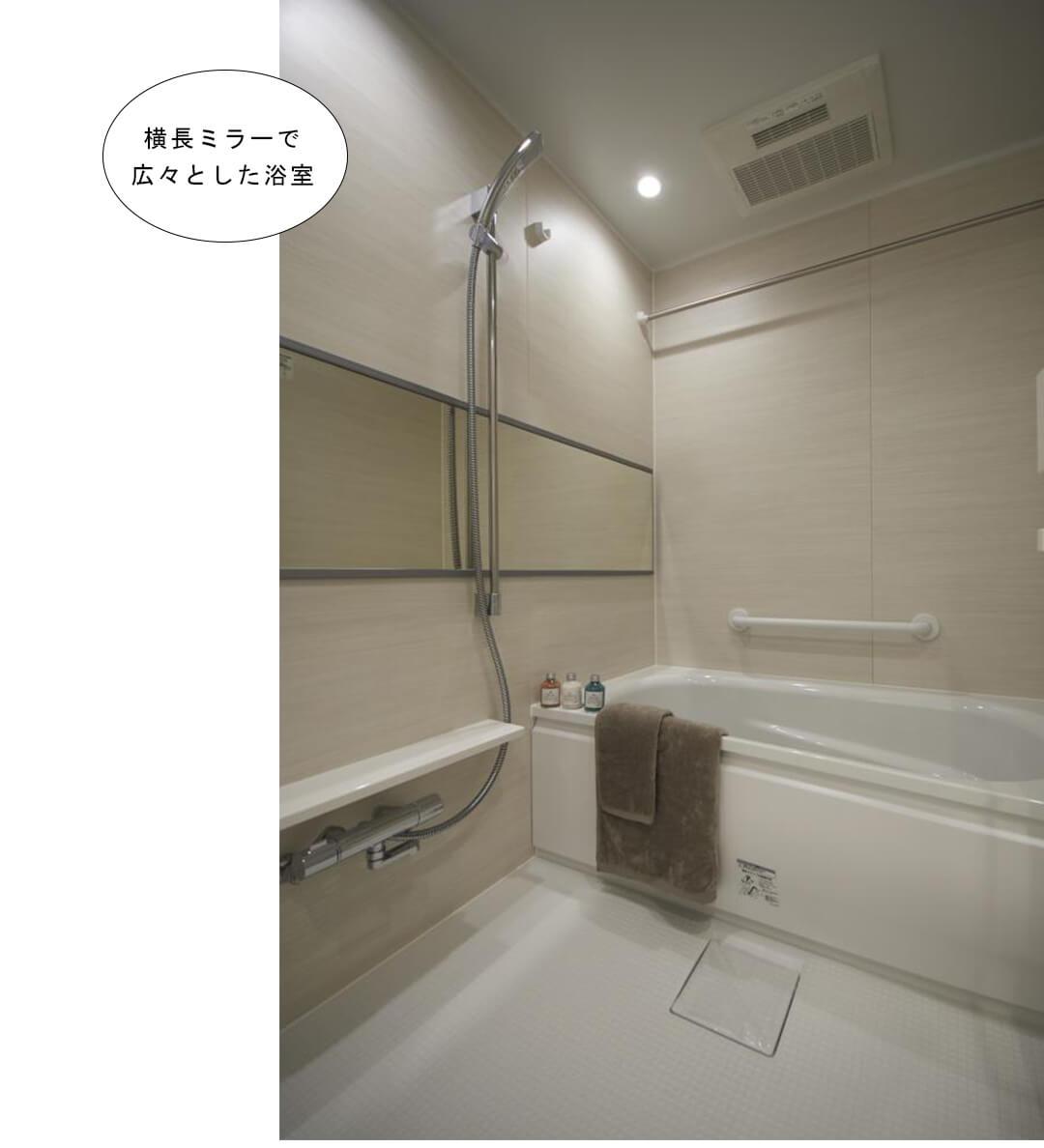 ライオンズマンション茅ヶ崎サザンビーチの浴室