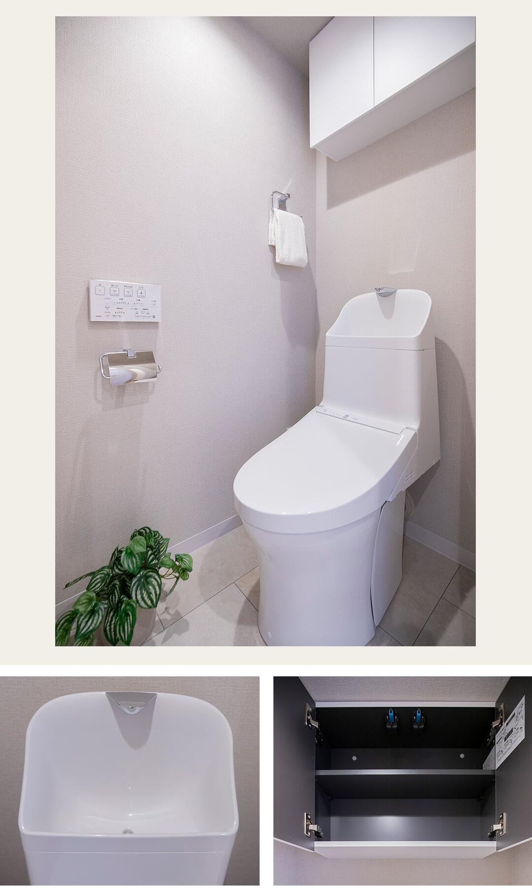 高田馬場シティハイツのトイレ