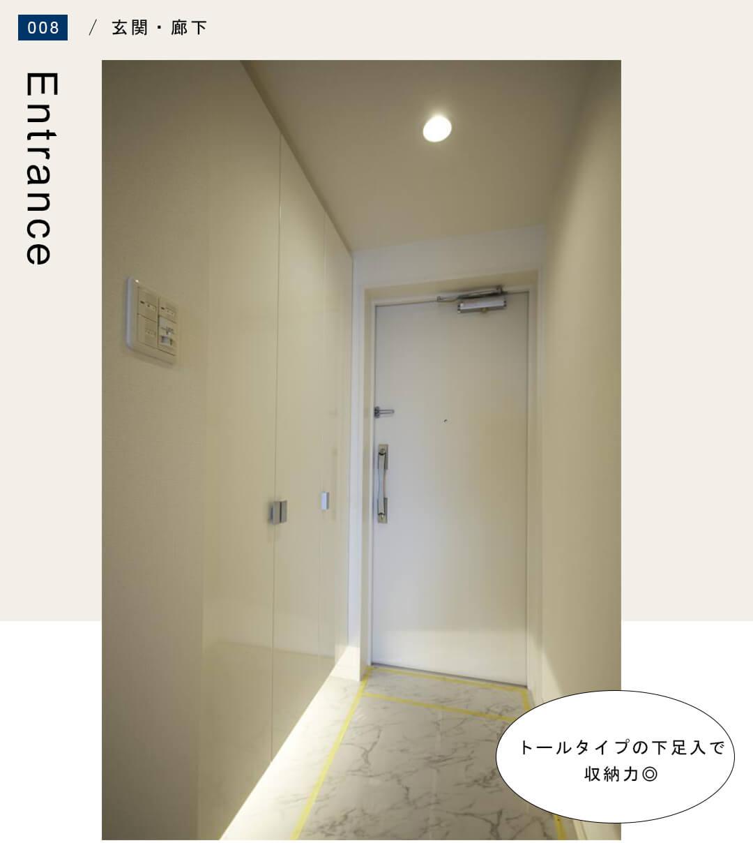 ライオンズマンション茅ヶ崎サザンビーチの玄関