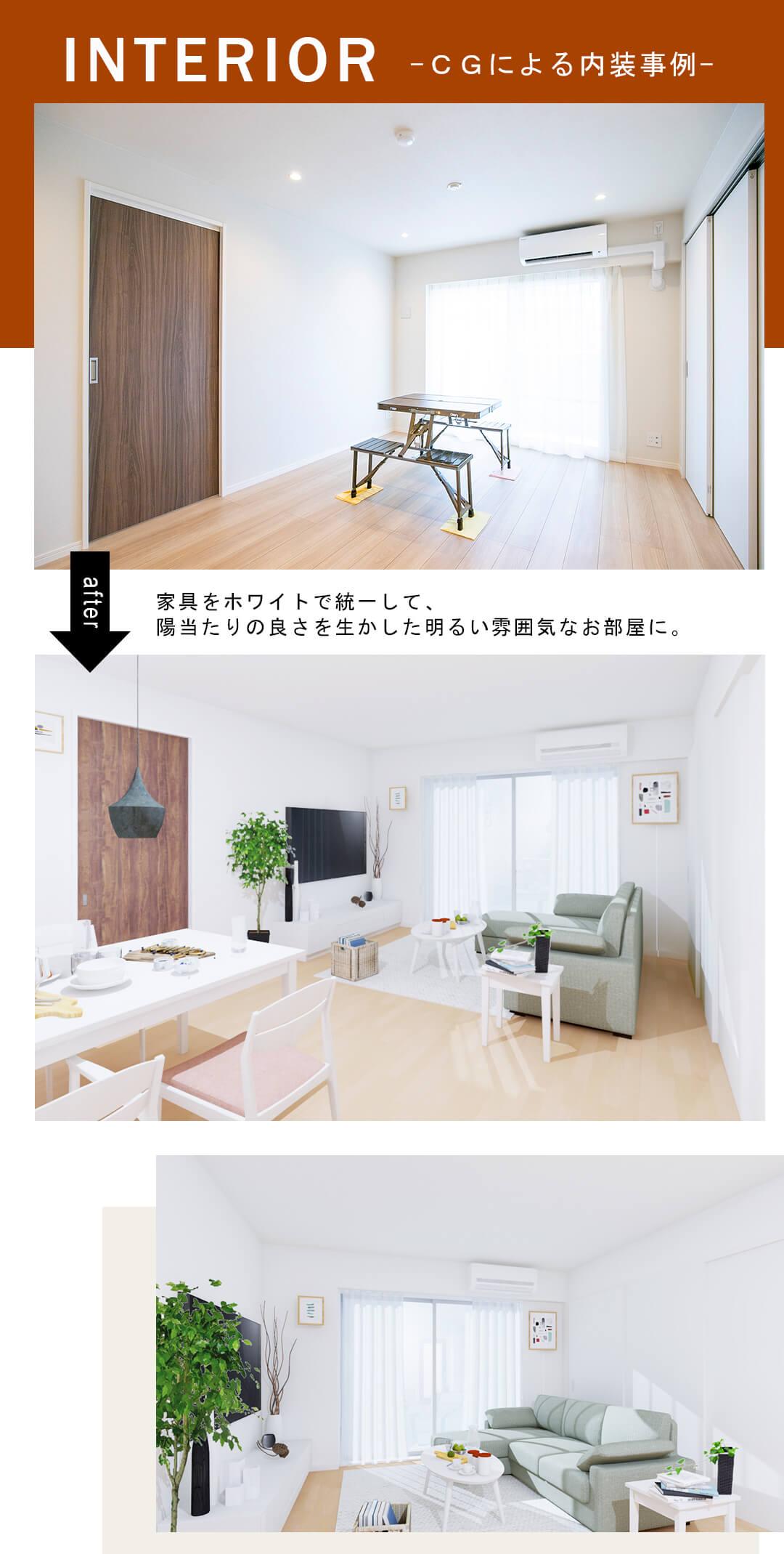 横浜伊勢佐木南パーク・ホームズのCGによる内装事例(リビングダイニング)