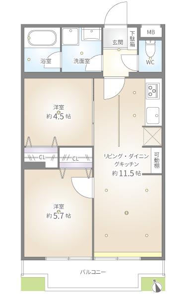 ライオンズマンション桜上水第二 駅から徒歩2分!南向きの2LDK