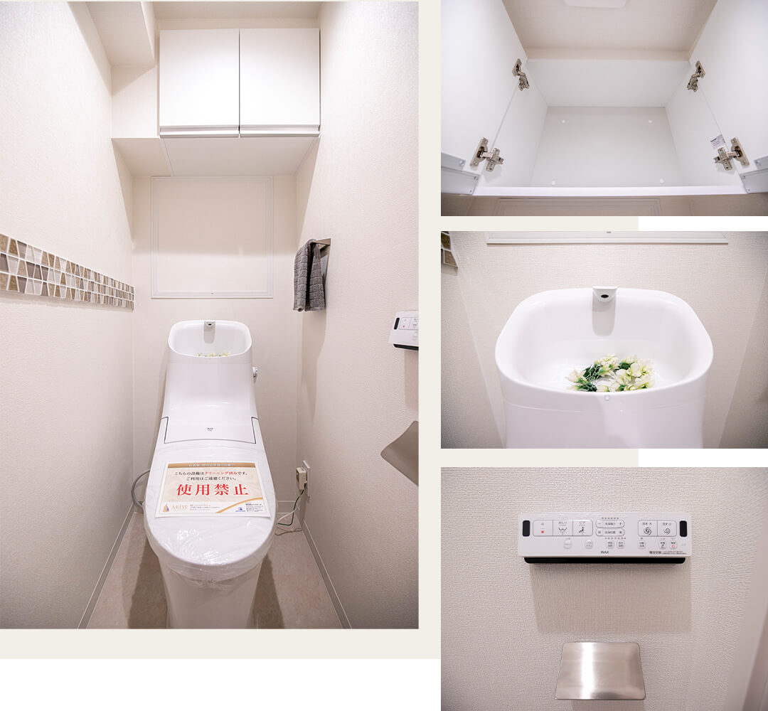 パサニア・ガーデン目白台のトイレ