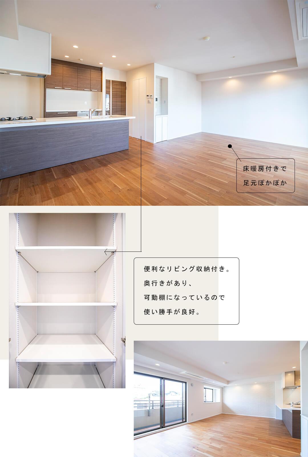 クリオ恵比寿弐番館のリビングダイニングキッチン