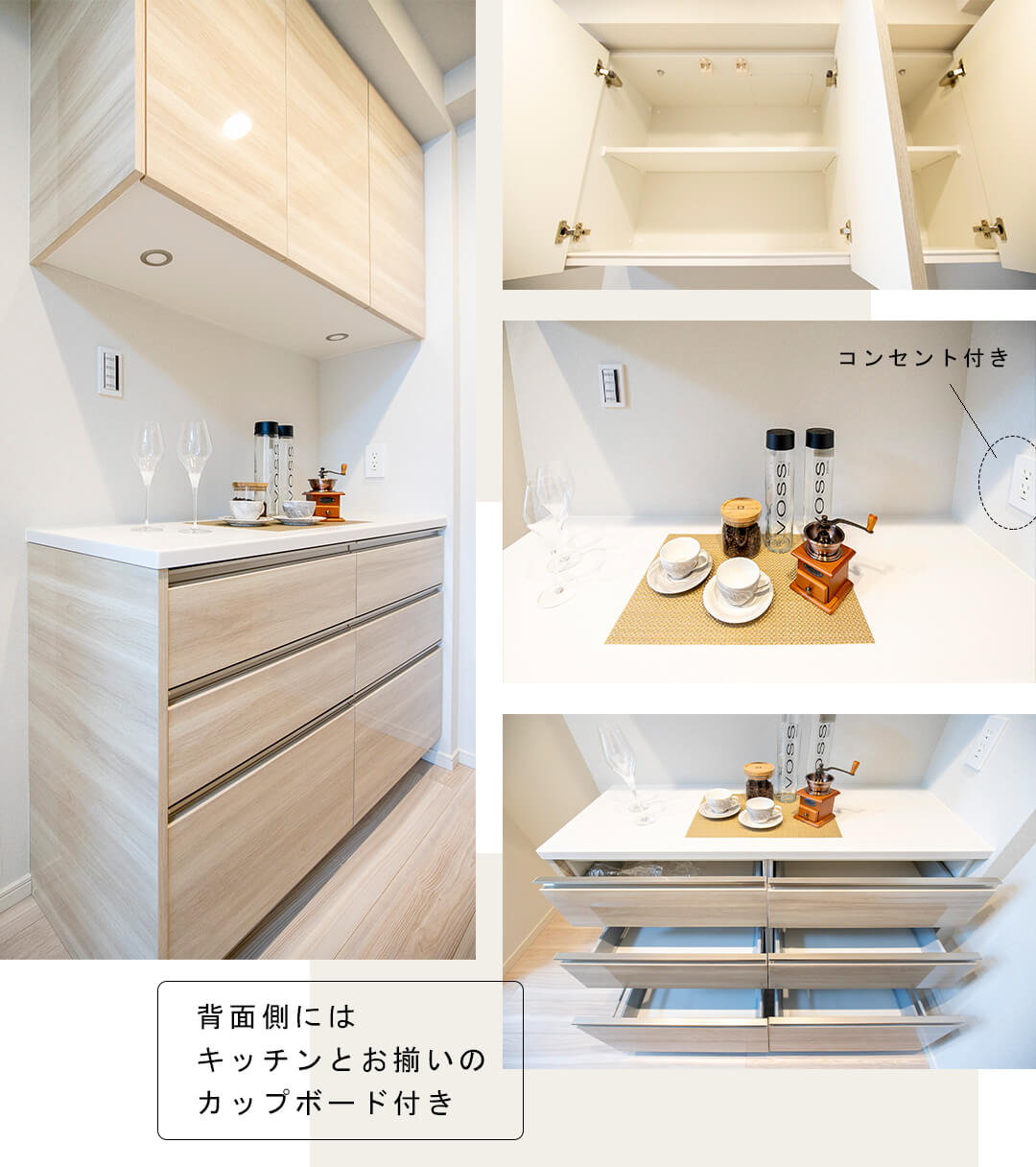 THE COURT神宮外苑のキッチン