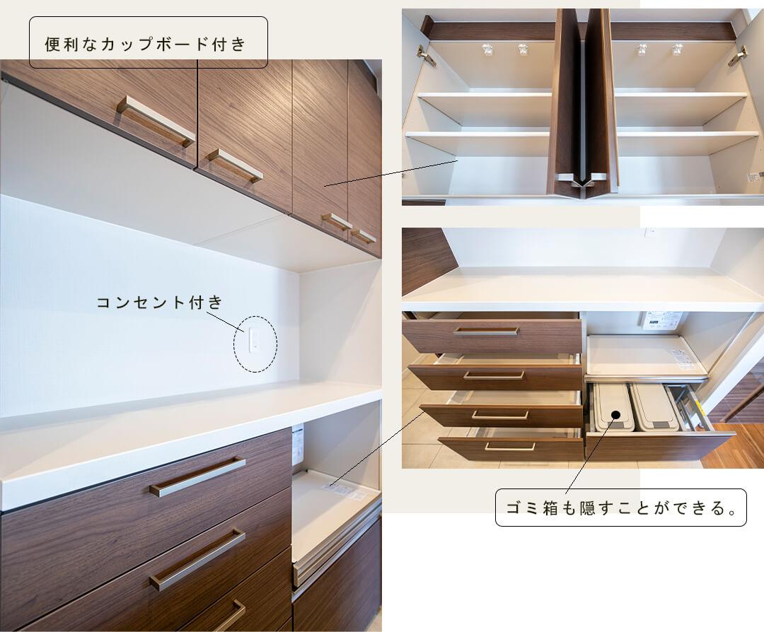 クリオ恵比寿弐番館のキッチン
