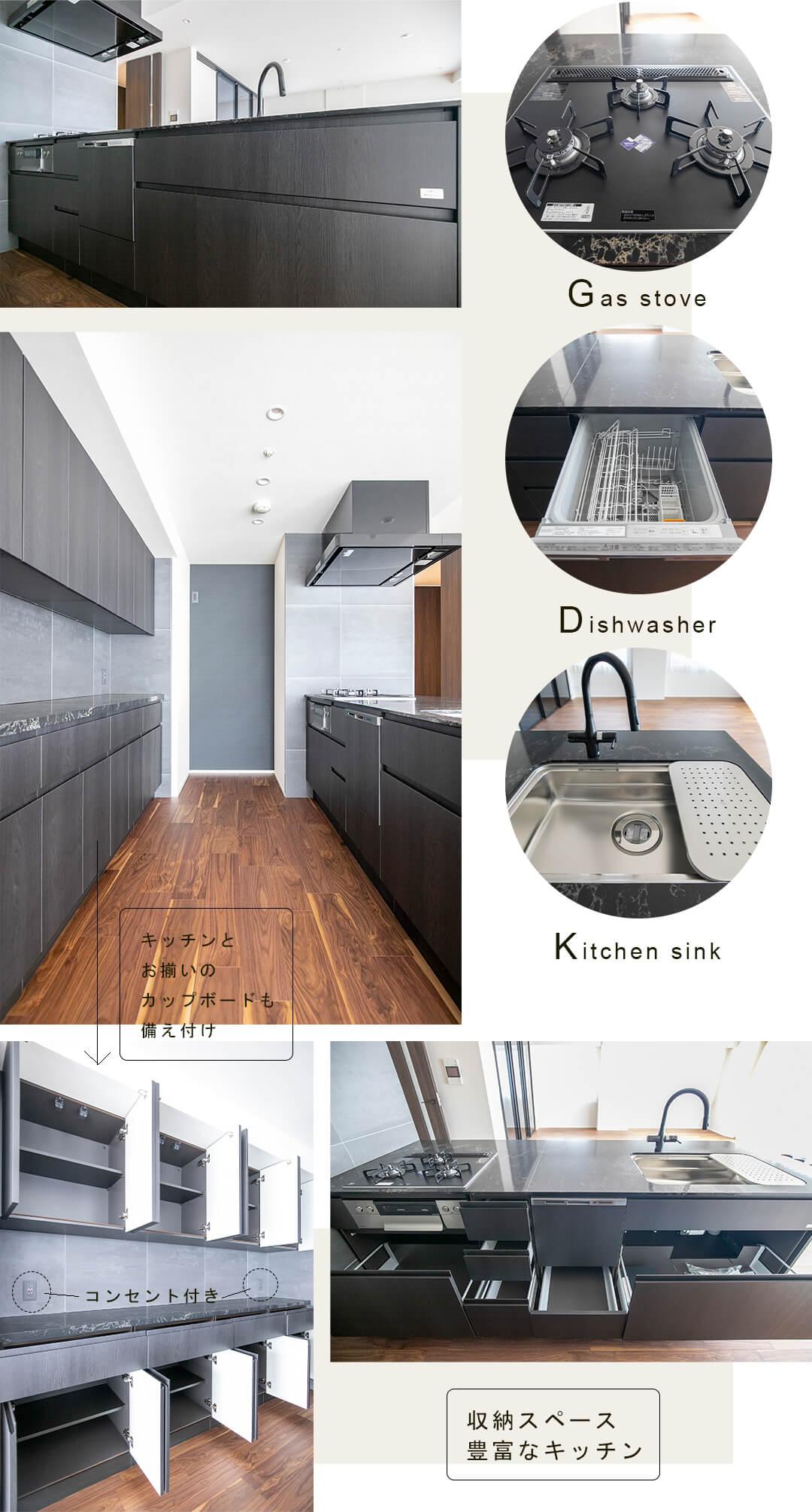 マジェスティハウス新宿御苑パークナードのキッチン