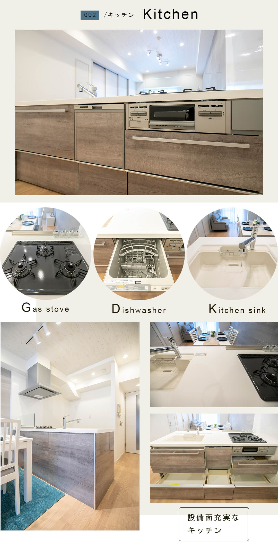 002キッチン,Kitchen