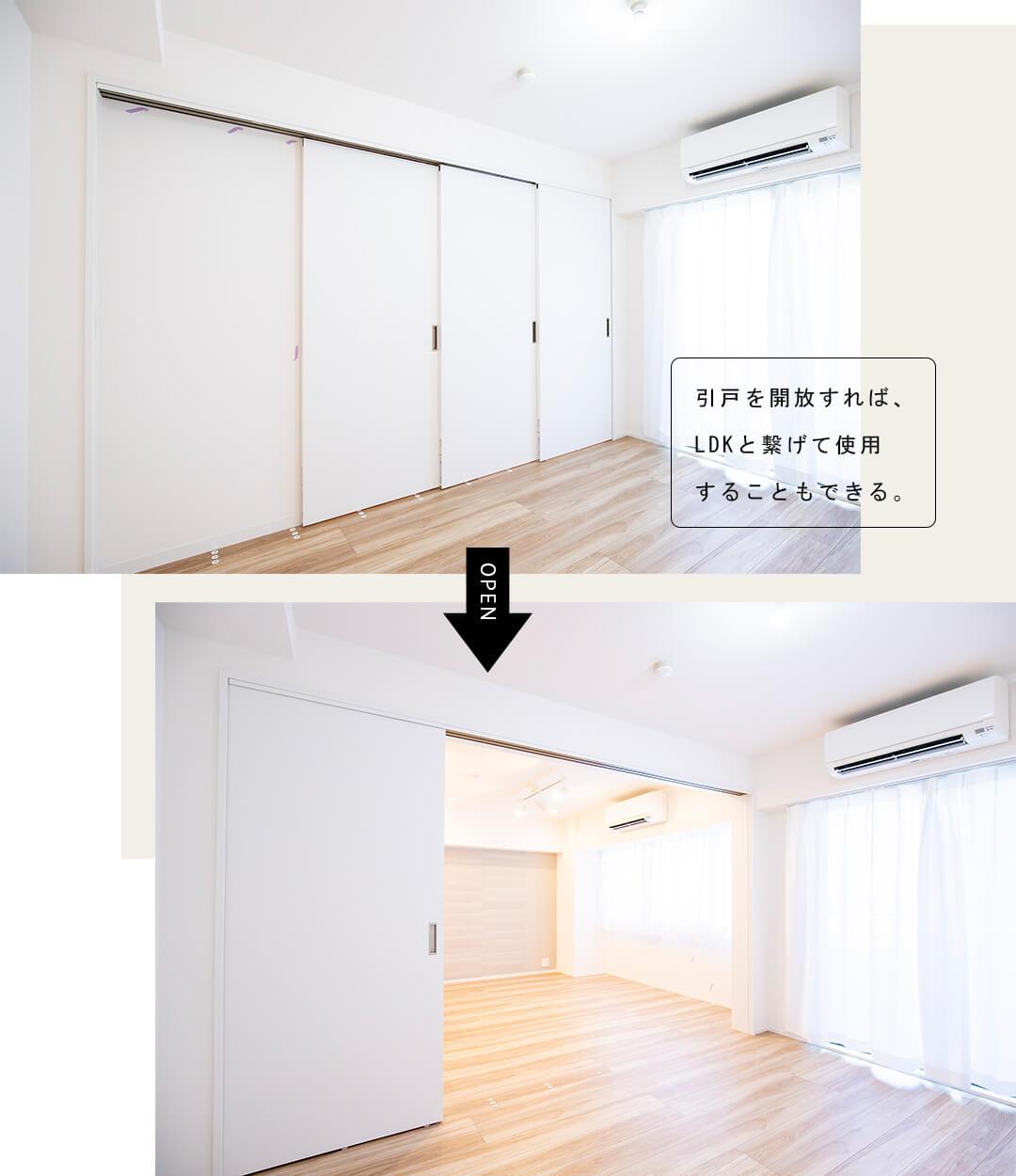 ソフィア東六本木の寝室1