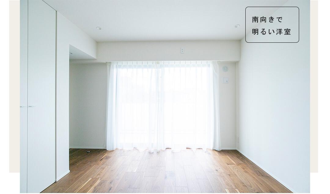 マジェスティハウス新宿御苑パークナードの洋室1