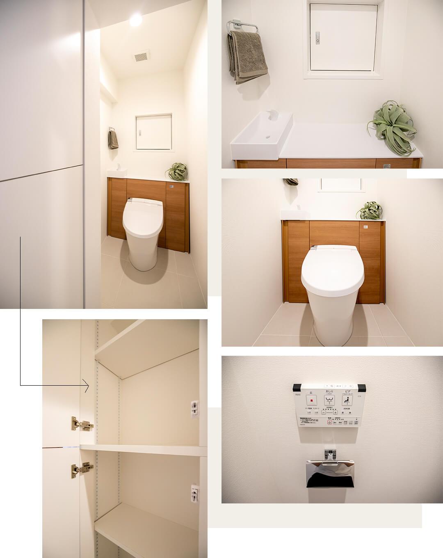 広尾マンションのトイレ