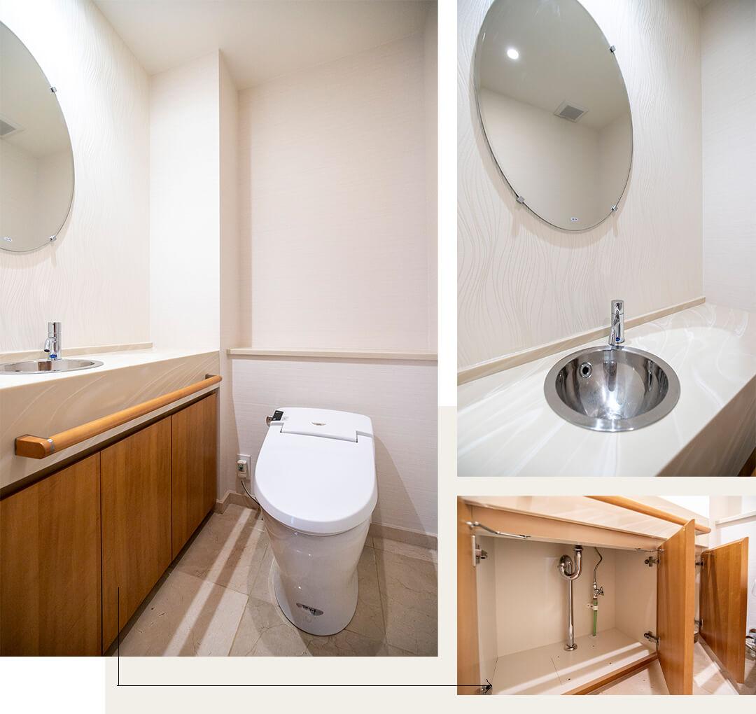 パークコート三番町のトイレ
