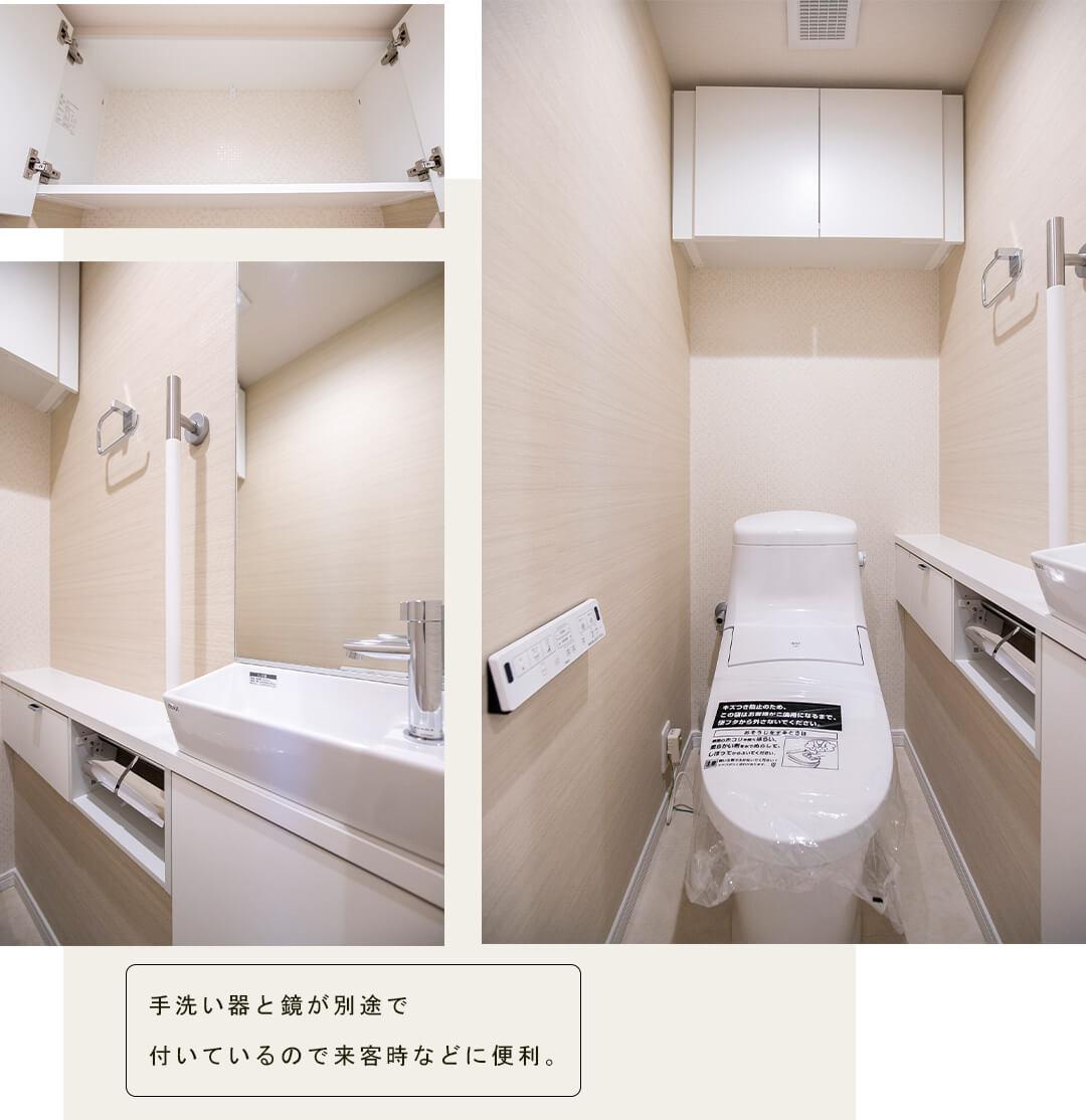 クリオ恵比寿弐番館のトイレ