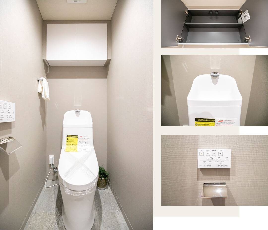 コスモ三軒茶屋のトイレ