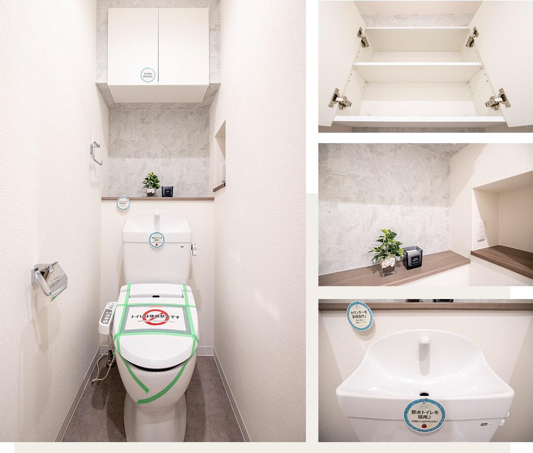 南青山コンドのトイレ