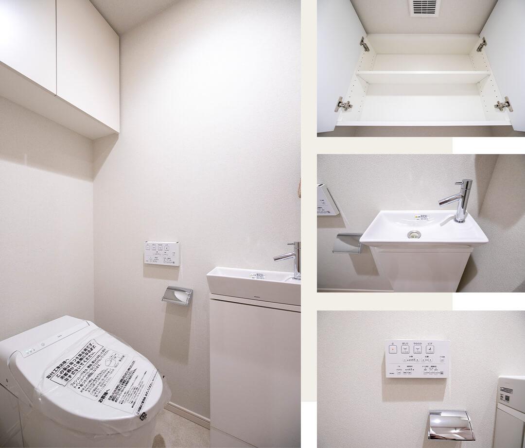 THE COURT神宮外苑のトイレ