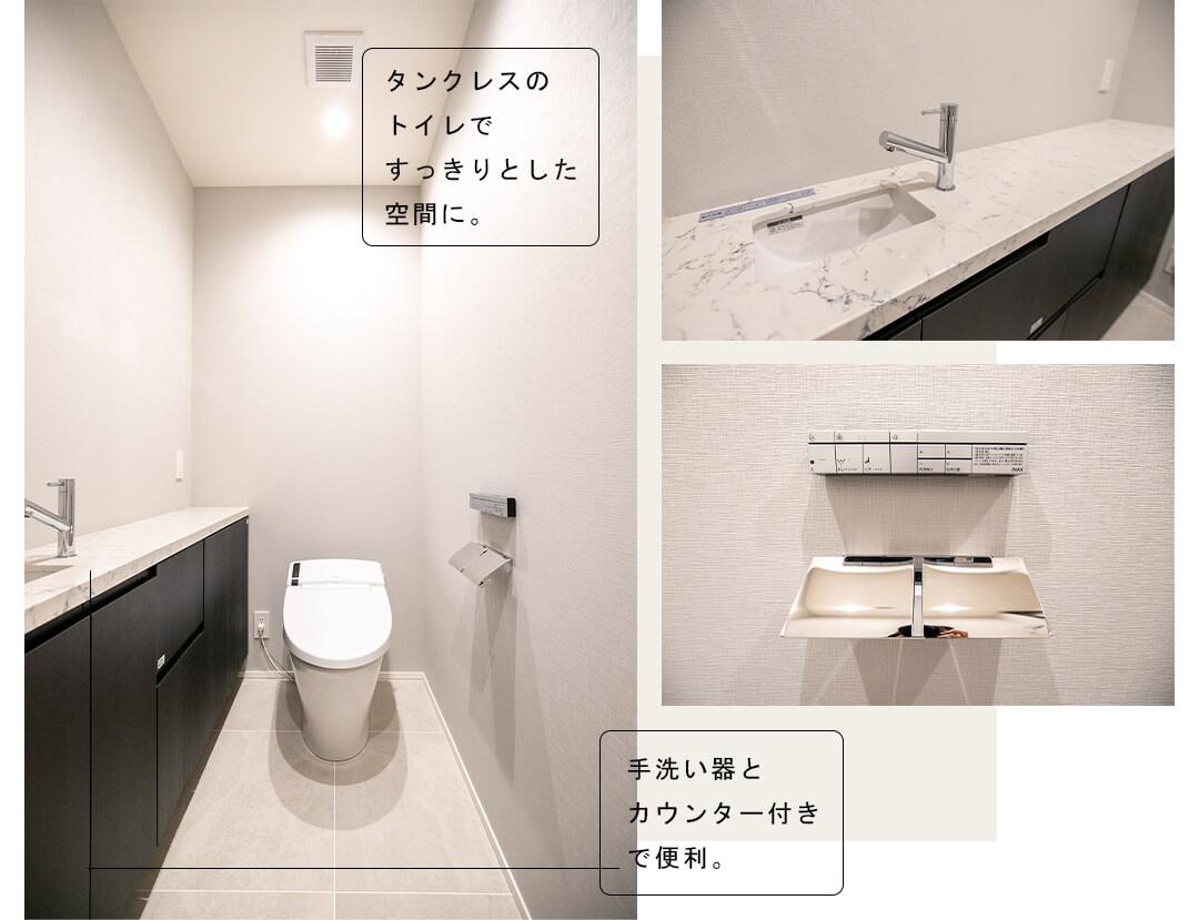 マジェスティハウス新宿御苑パークナードのトイレ