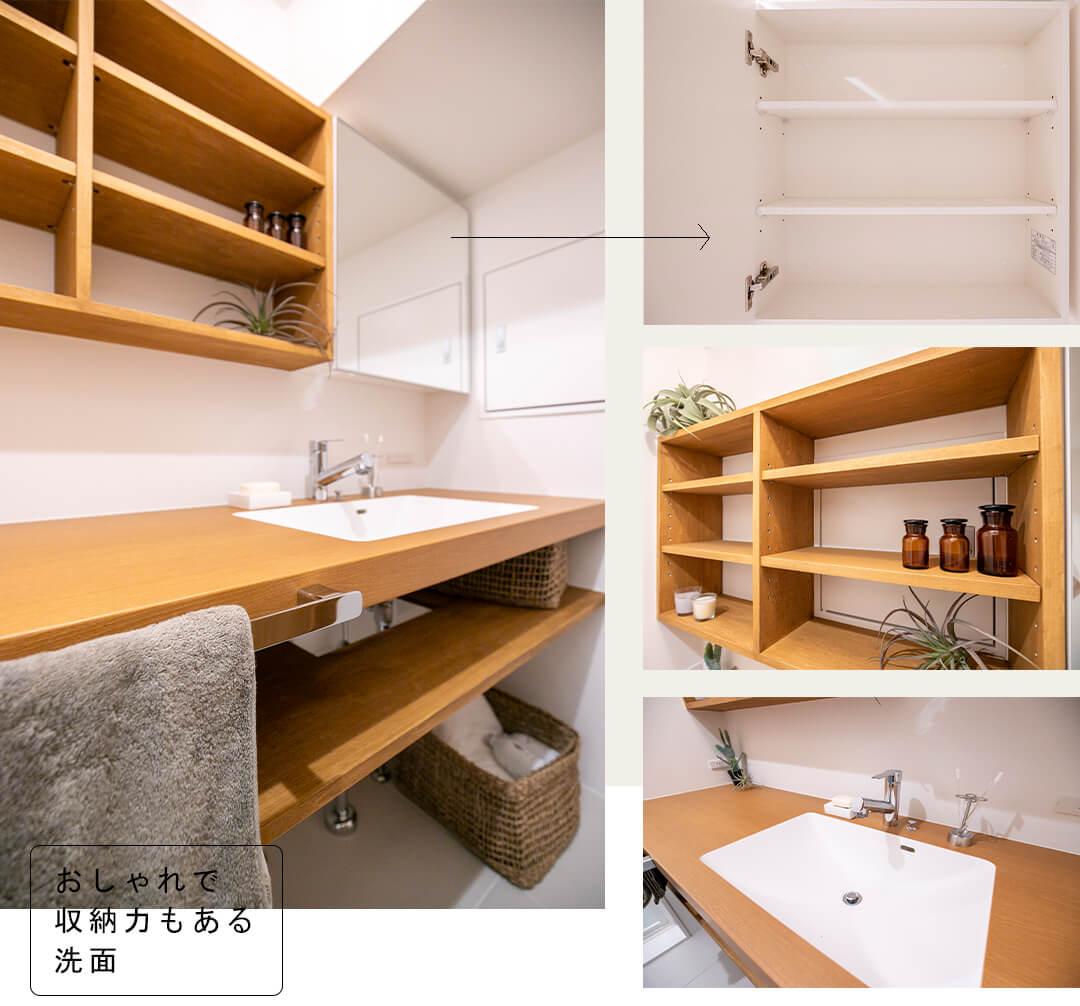 広尾マンションの洗面室