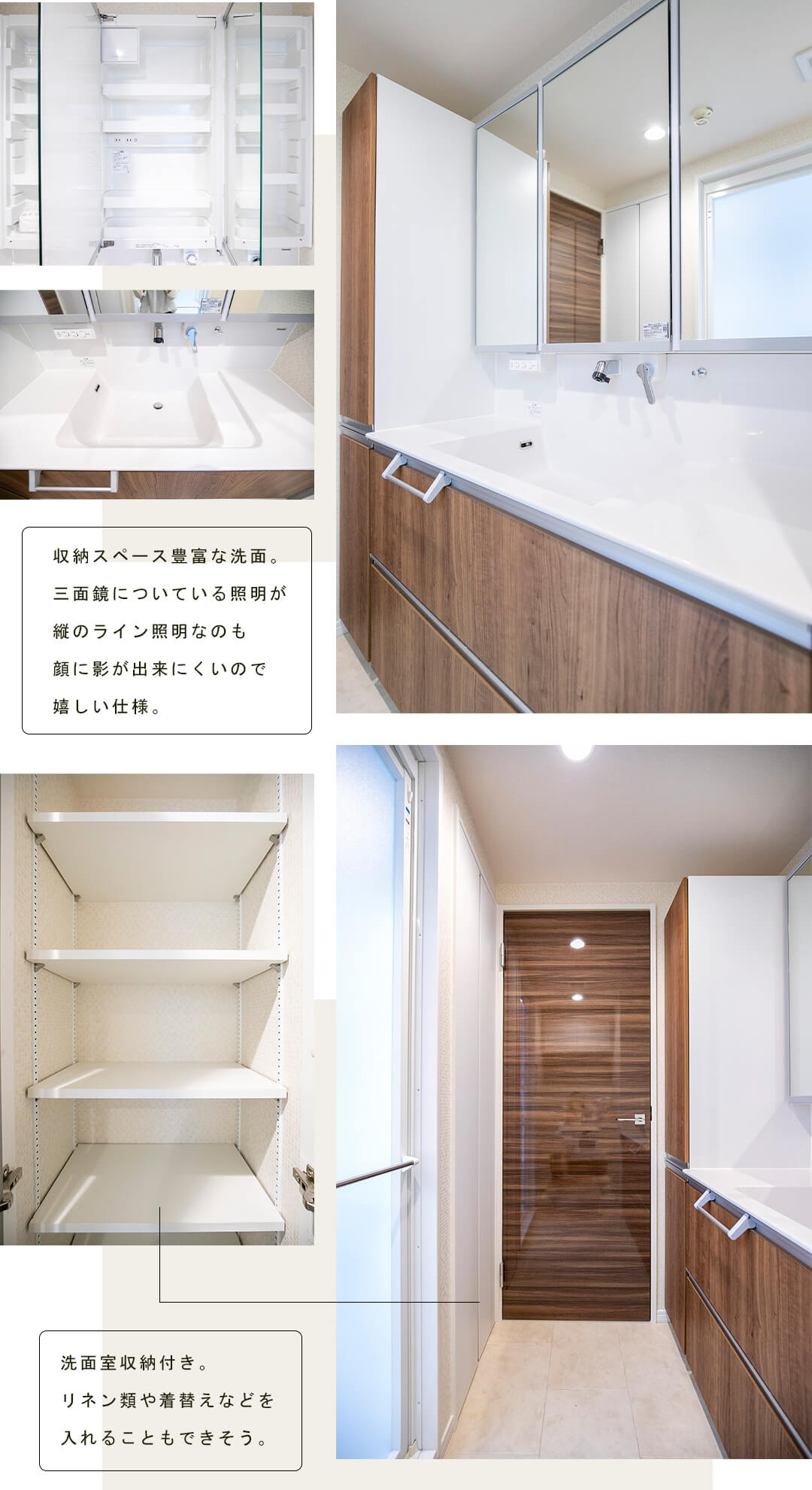 クリオ恵比寿弐番館の洗面室
