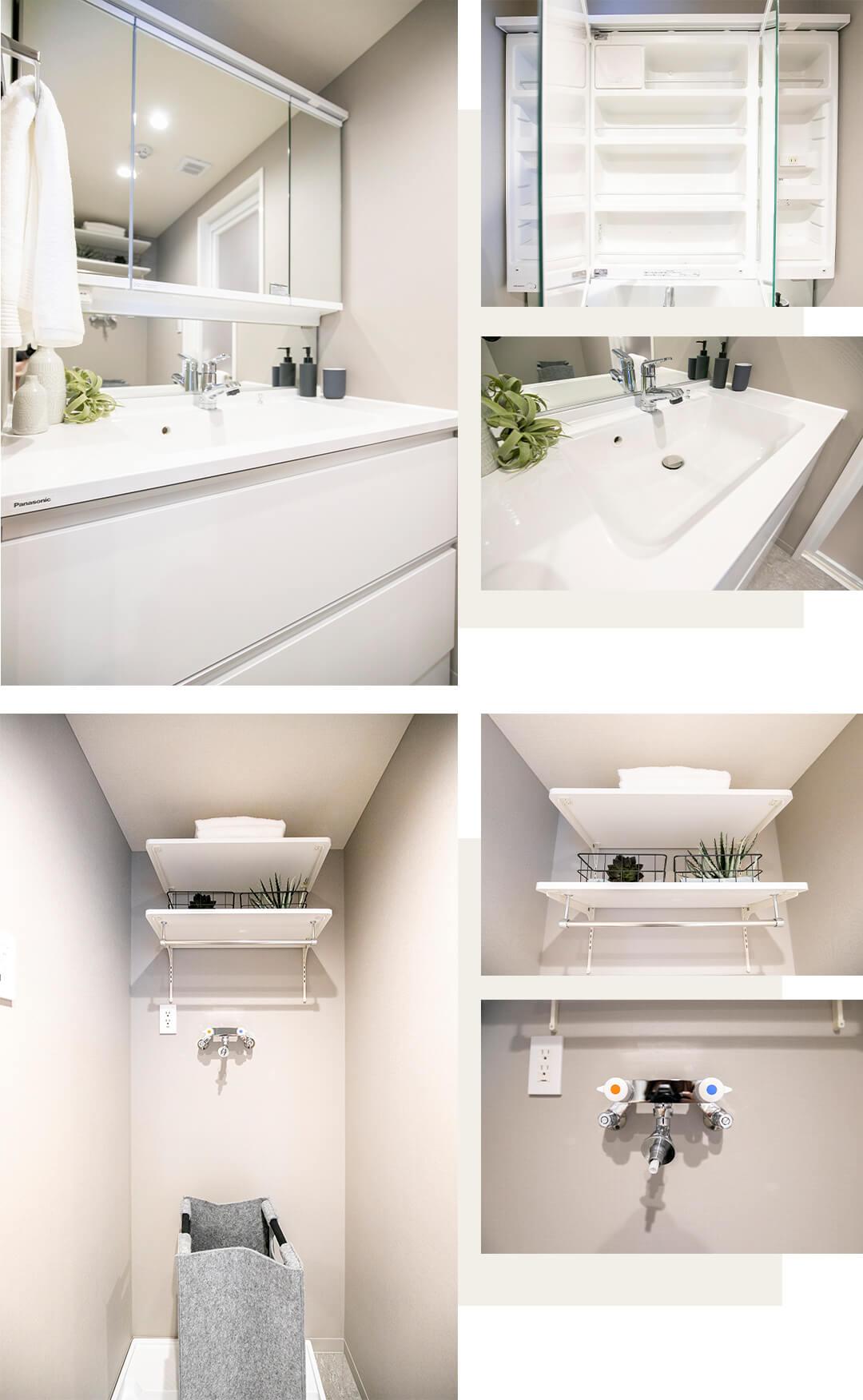 コスモ三軒茶屋の洗面室