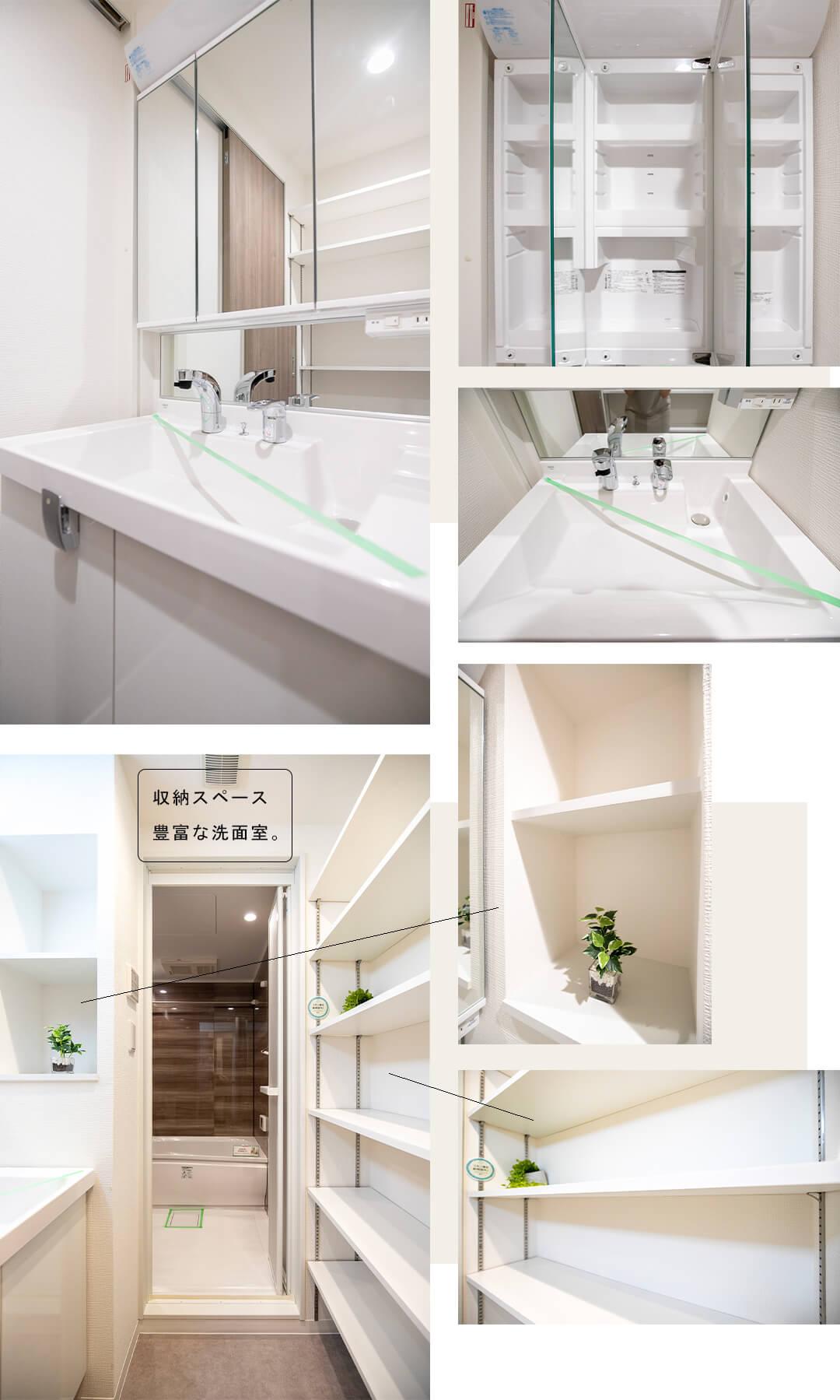 南青山コンドの洗面室
