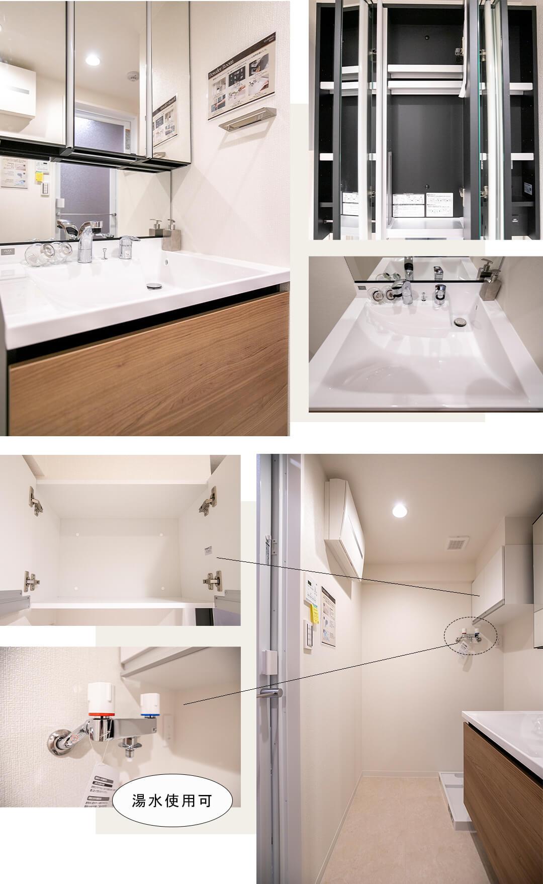 パサニア・ガーデン目白台の洗面室