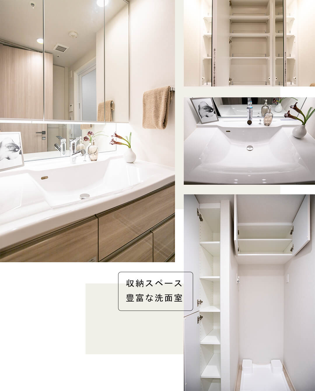 THE COURT神宮外苑の洗面室