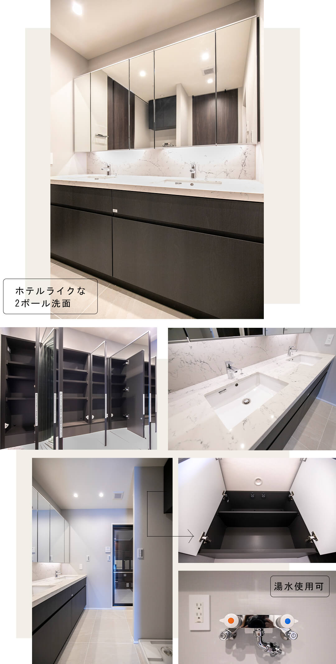 マジェスティハウス新宿御苑パークナードの洗面