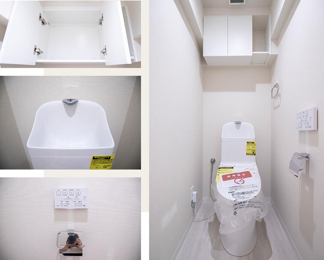 フェアリージュあざみ野のトイレ