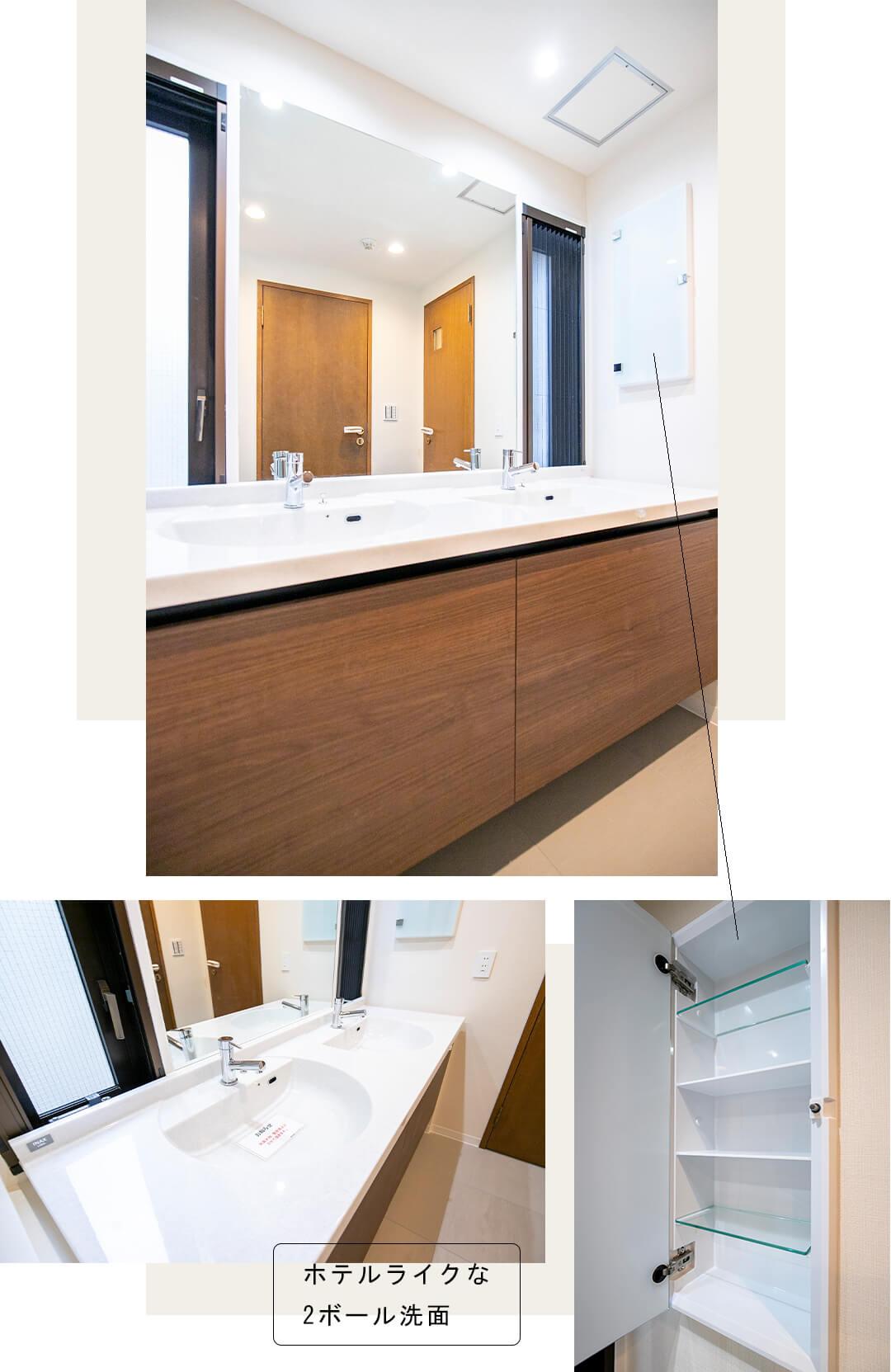 ペルーシェ山手の洗面室
