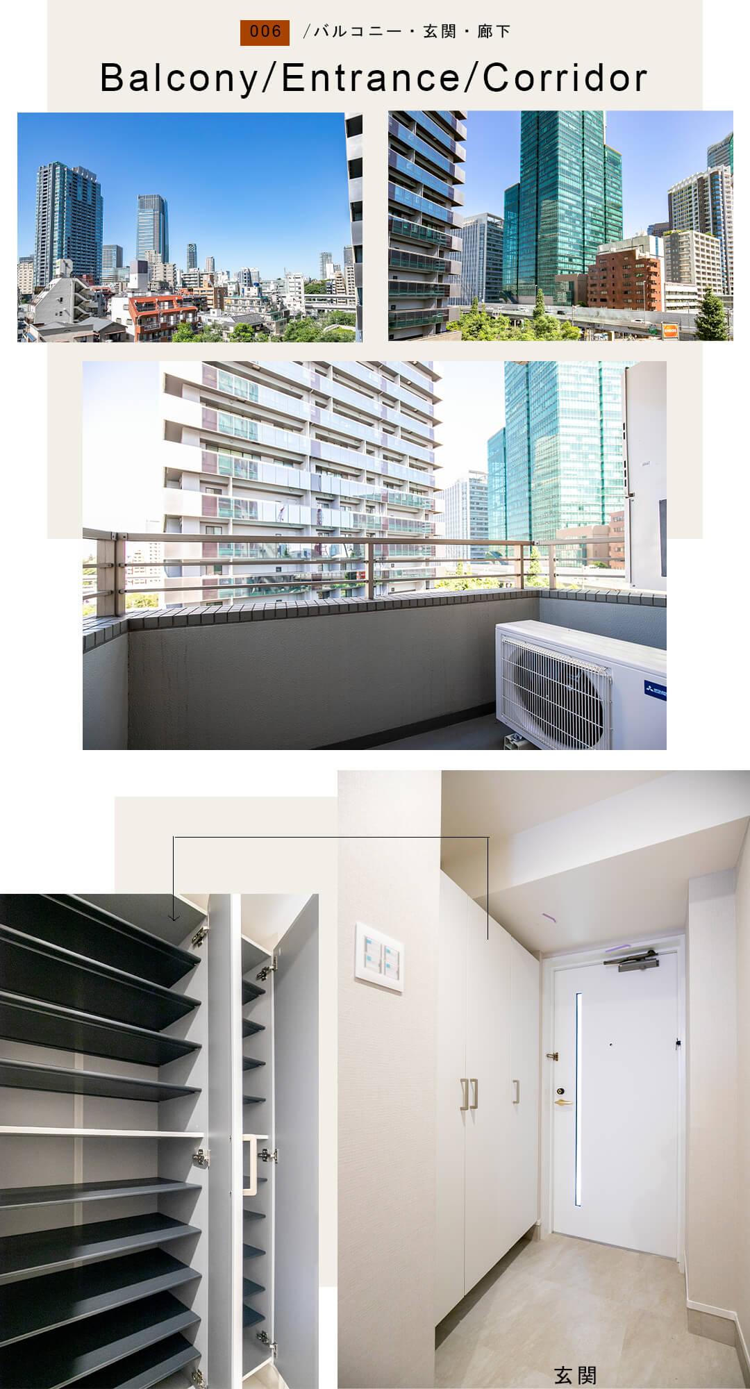 006バルコニー,玄関,,廊下Balcony,Entrance,Corridor