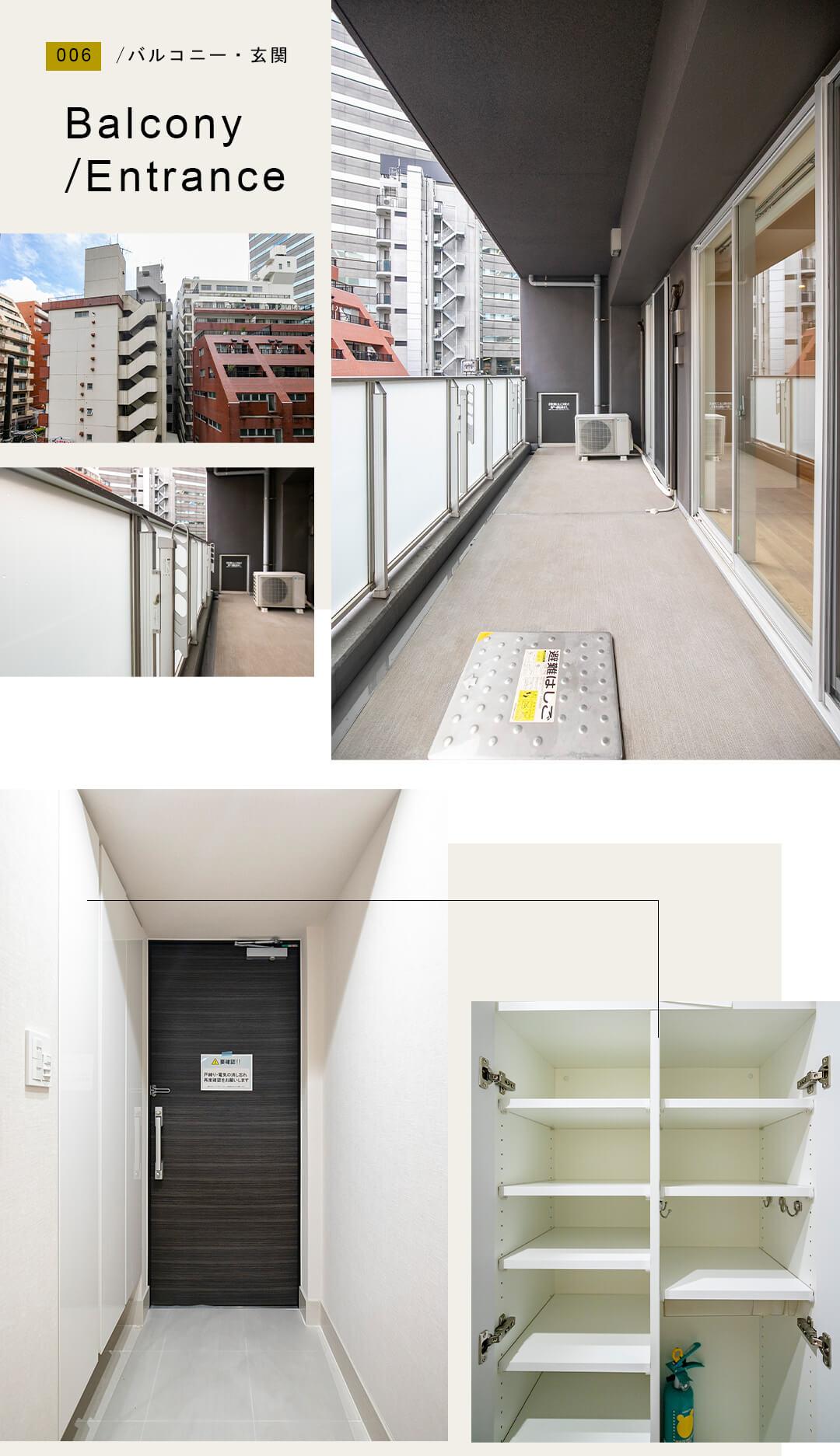 006バルコニー,玄関,Balcony,Entrance