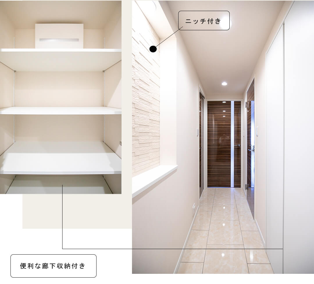 クリオ恵比寿弐番館の廊下