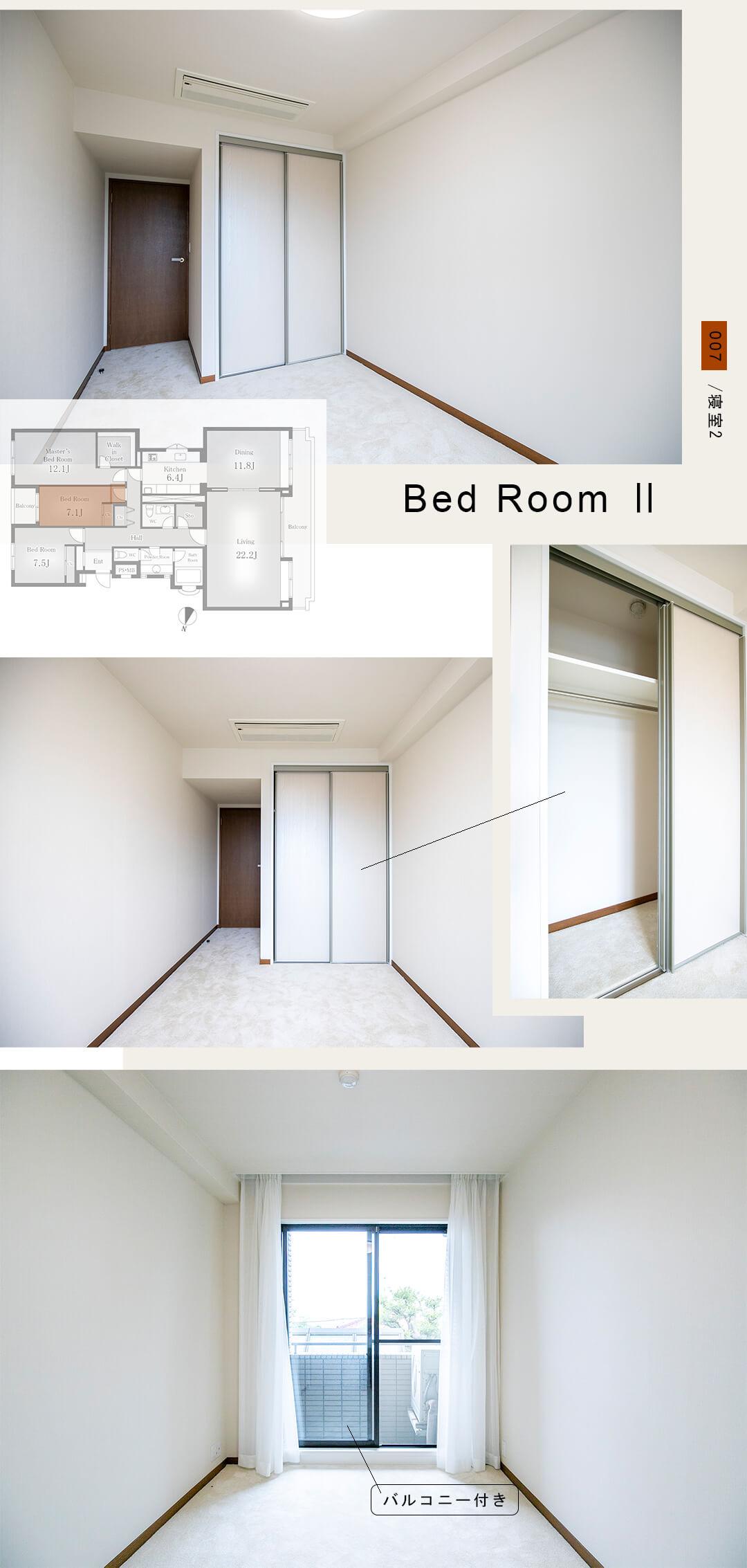007寝室2,Bed room Ⅱ