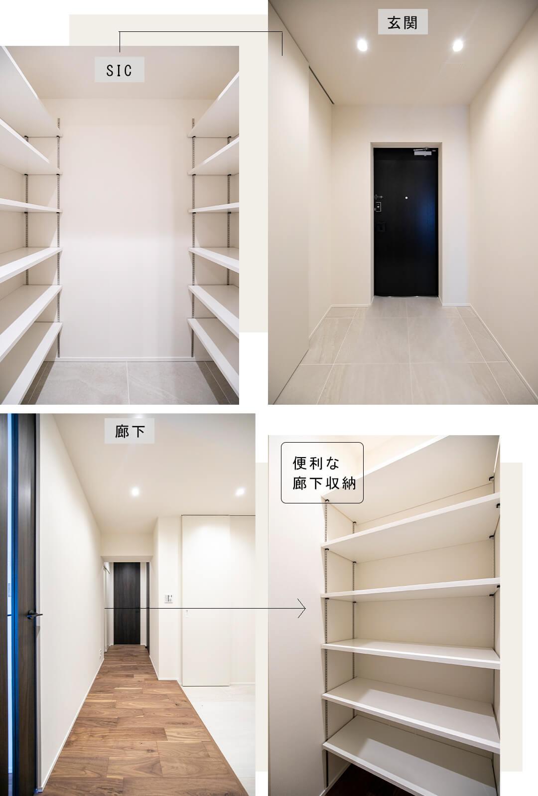 マジェスティハウス新宿御苑パークナードの玄関