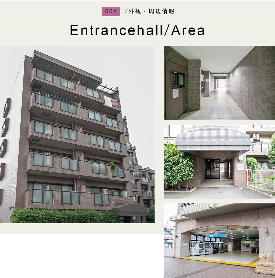 008外観,周辺情報,Entrancehall,Area