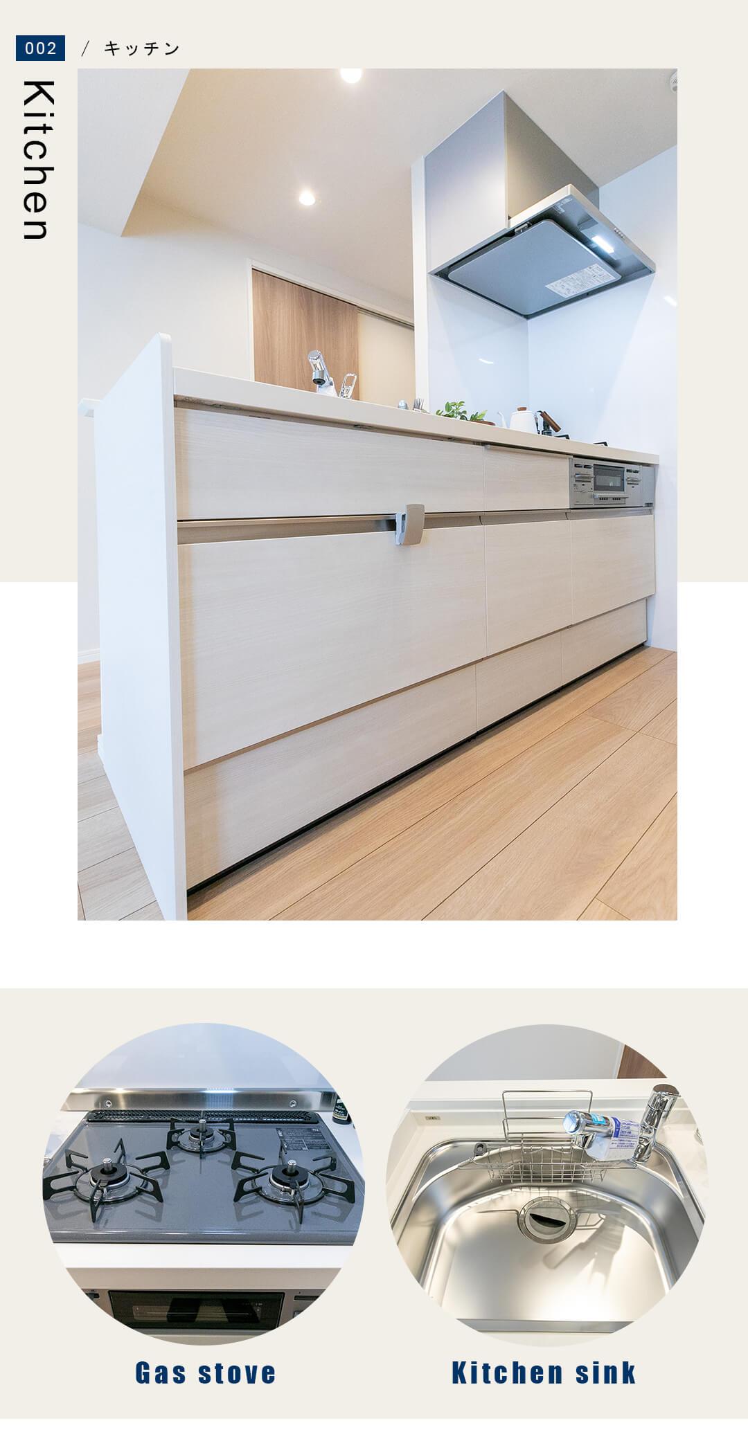 エクレール五反田のキッチン