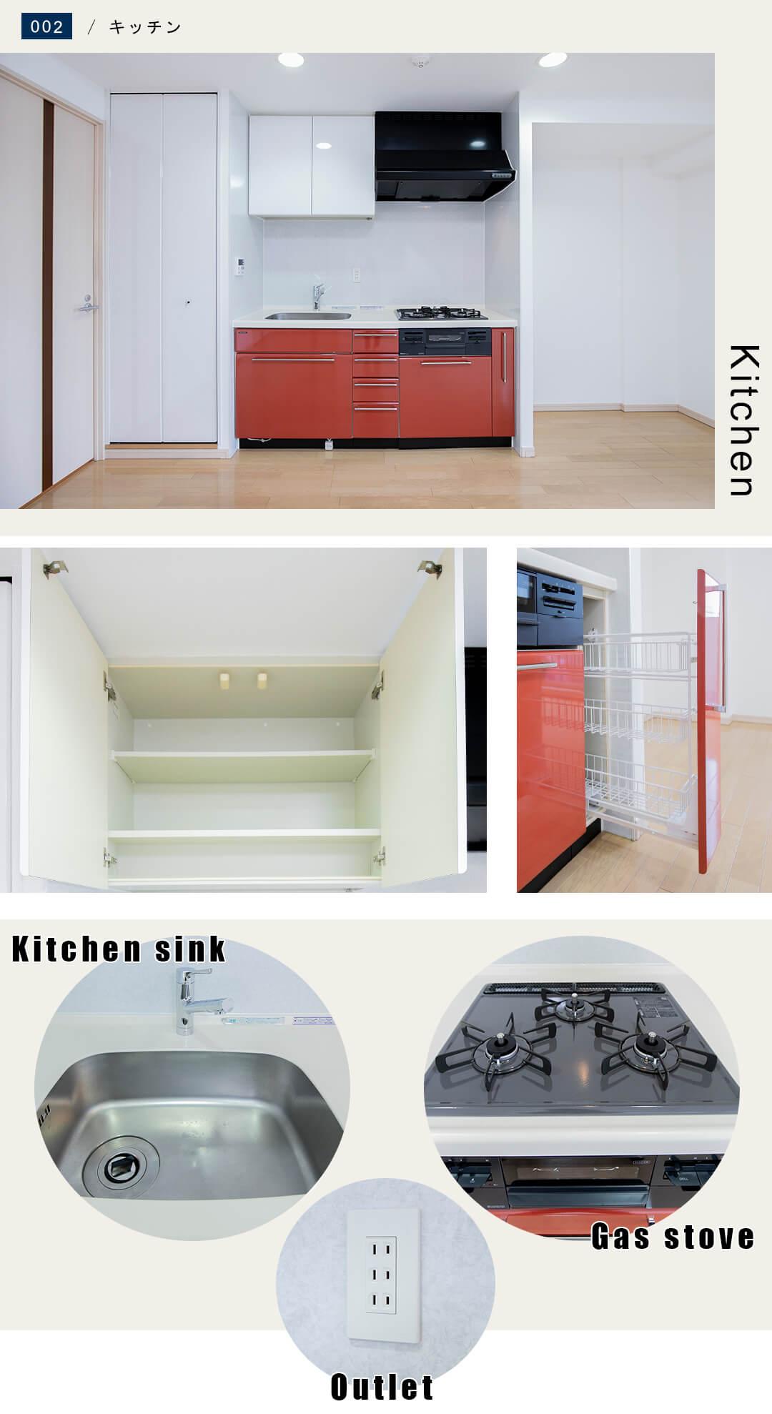 イトーピアマイズ池袋のキッチン
