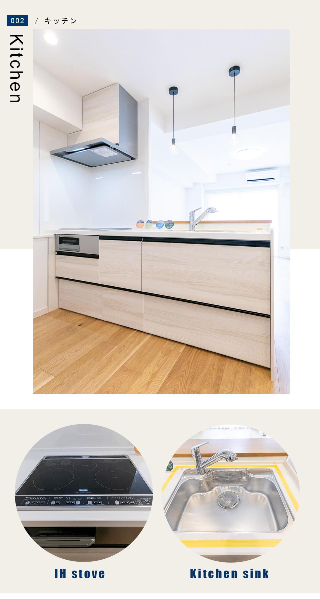 シャルム新丸子のキッチン