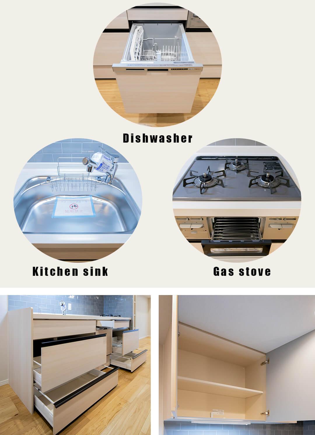 ライオンズマンション桜上水第二のキッチン