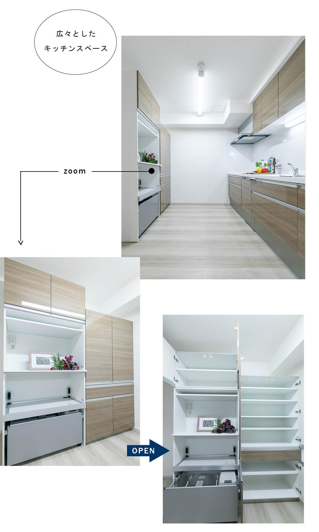 グランドステージ初台 902のキッチン