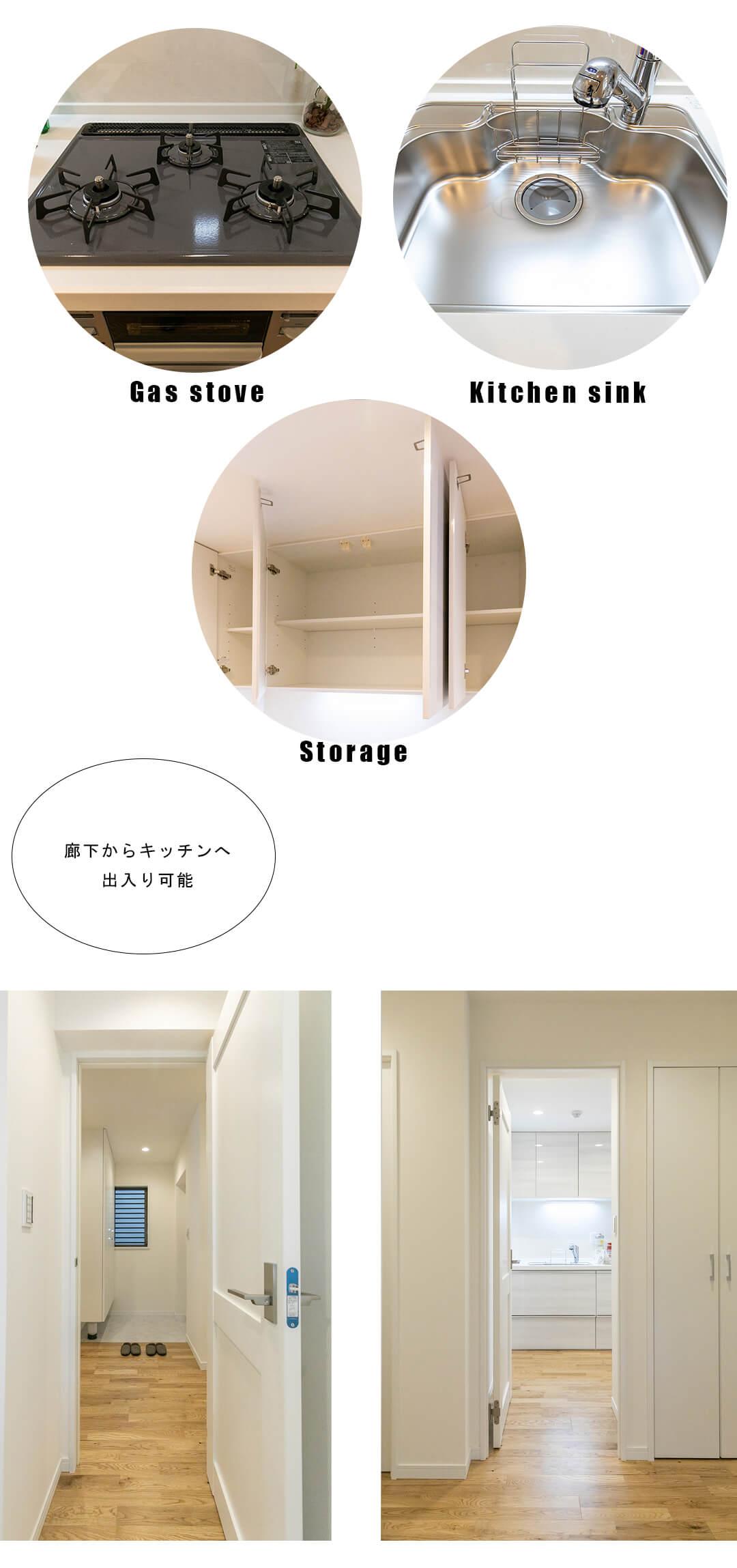 バームハイツ菊名参番館壱のキッチン