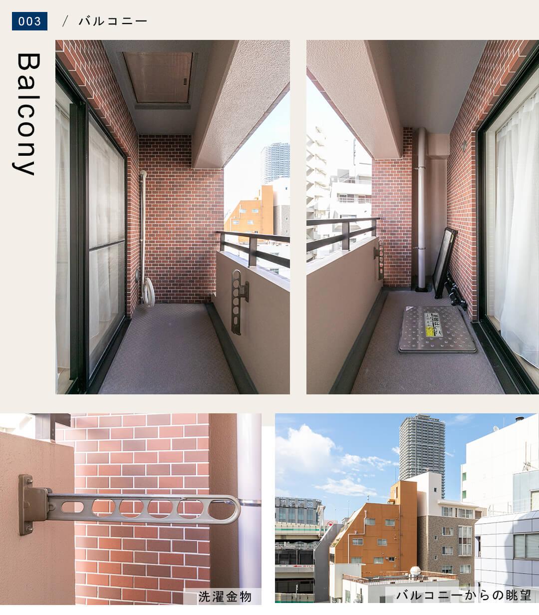デ・リード日本橋箱崎のバルコニー,Balcony