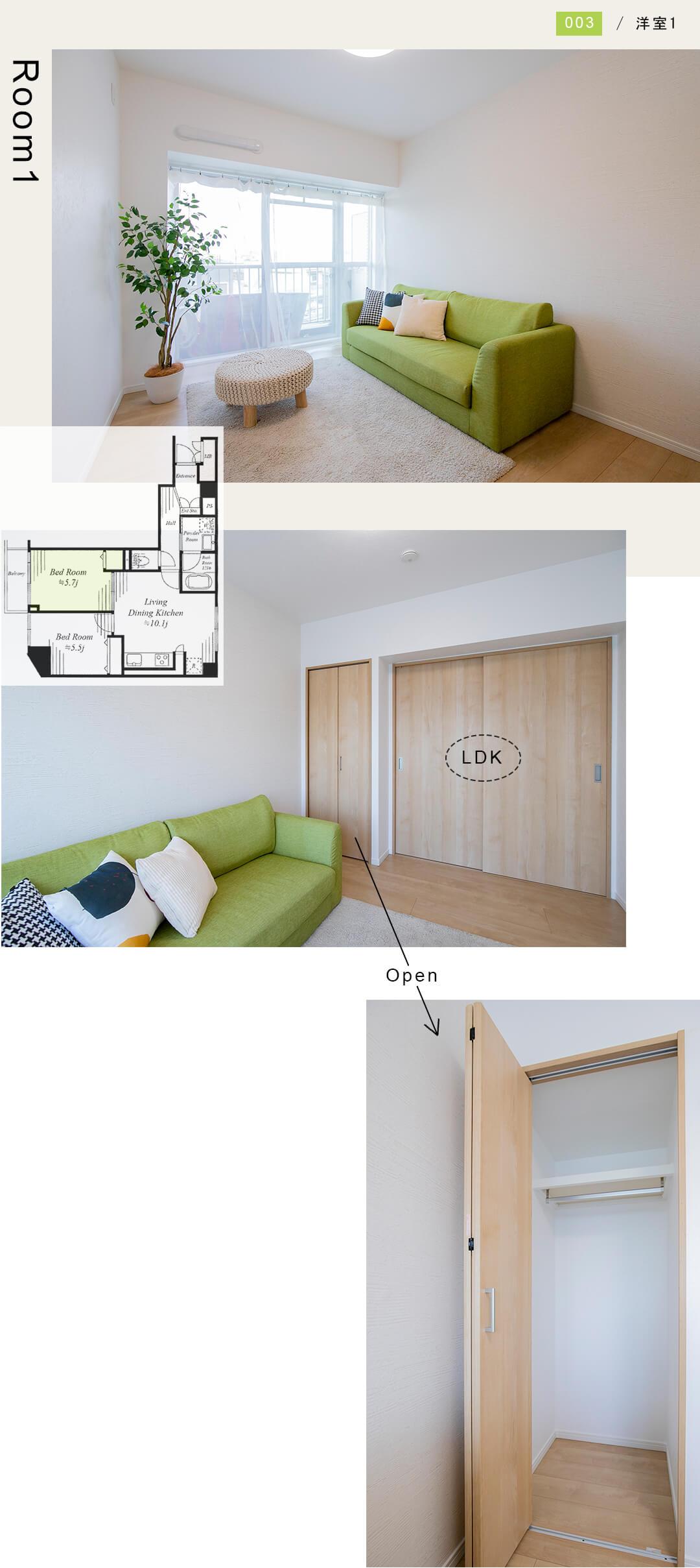 ルックハイツ北新宿壱番館の洋室