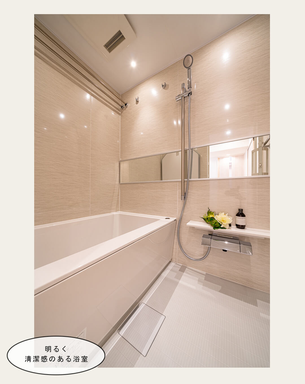パラスト蒲田 1303の浴室