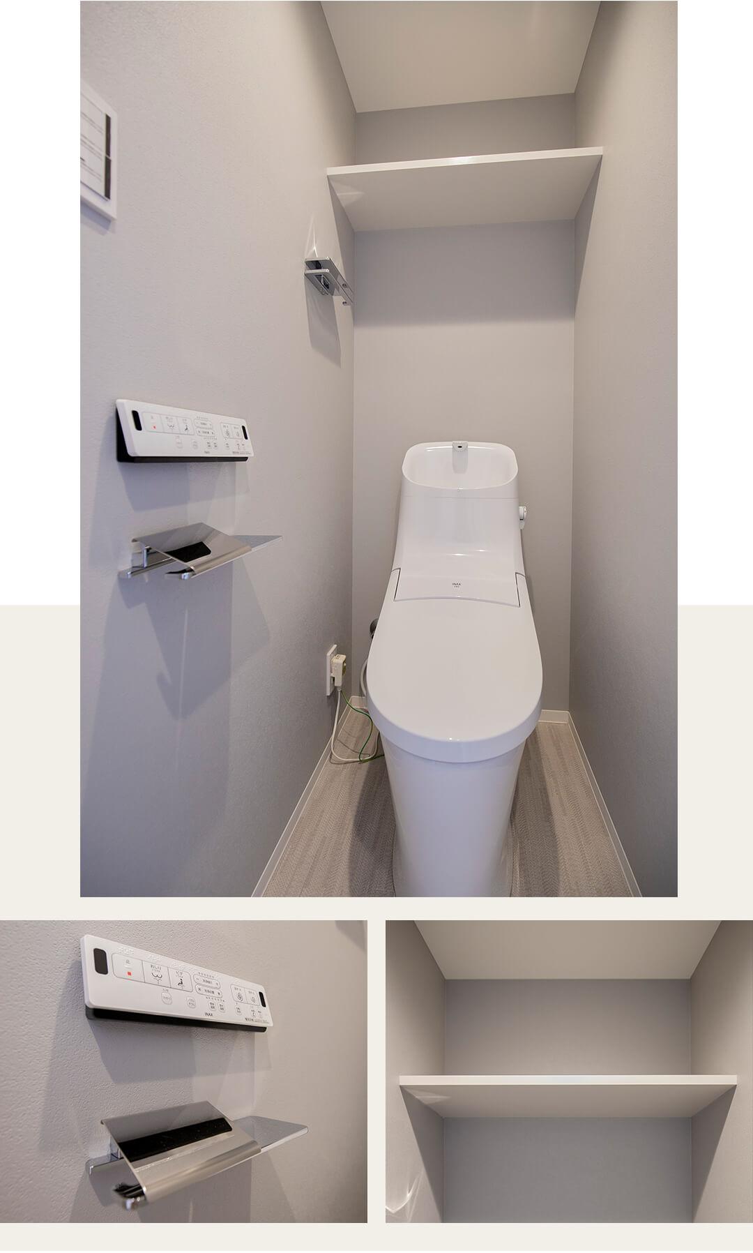 シャンボール北新宿のトイレ