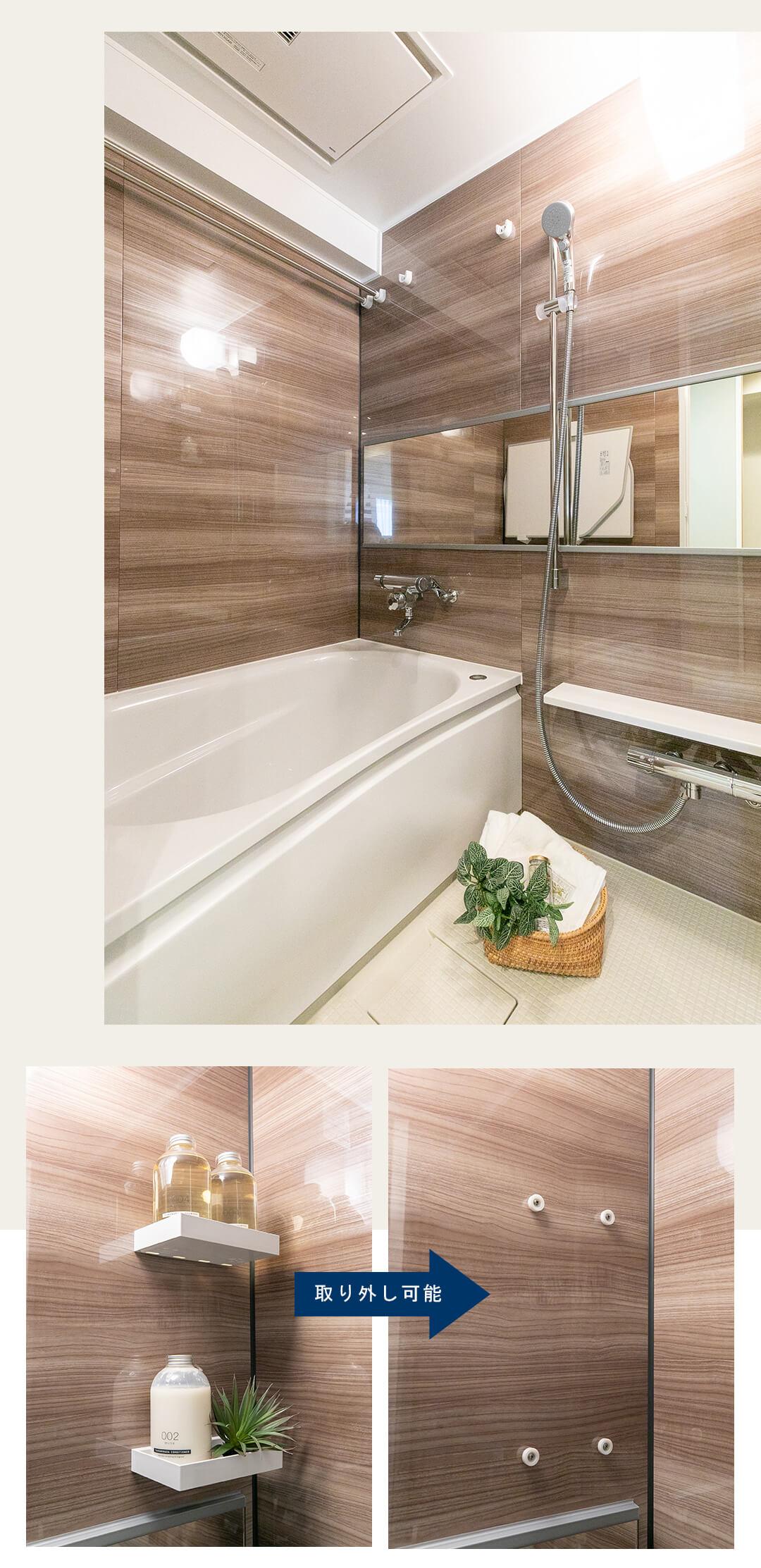 エクレール五反田の浴室