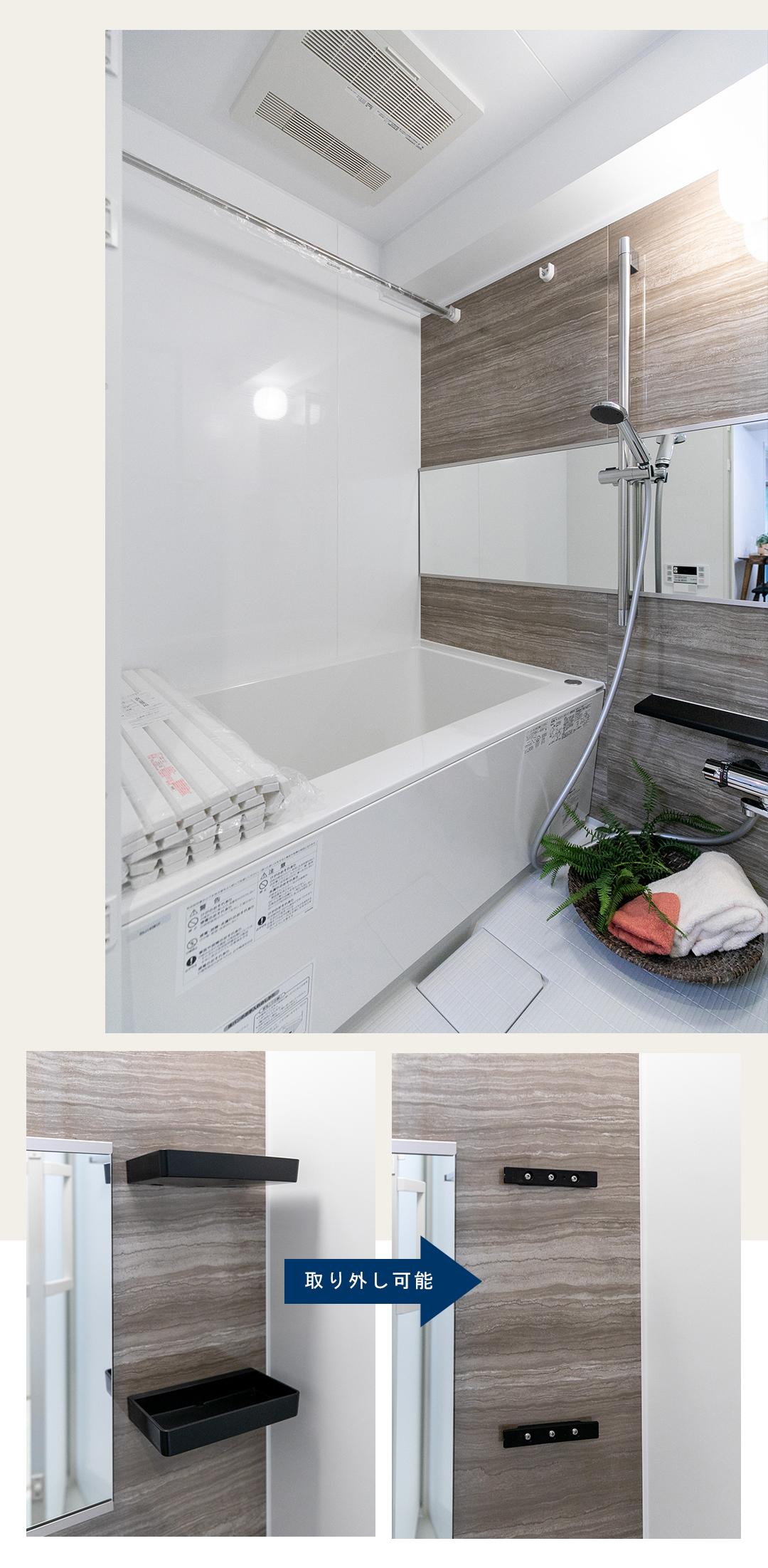 セザール御殿山 107の浴室